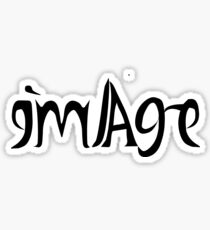 """Image"" / ""Real me"" Mirror-Image Ambigram Sticker"