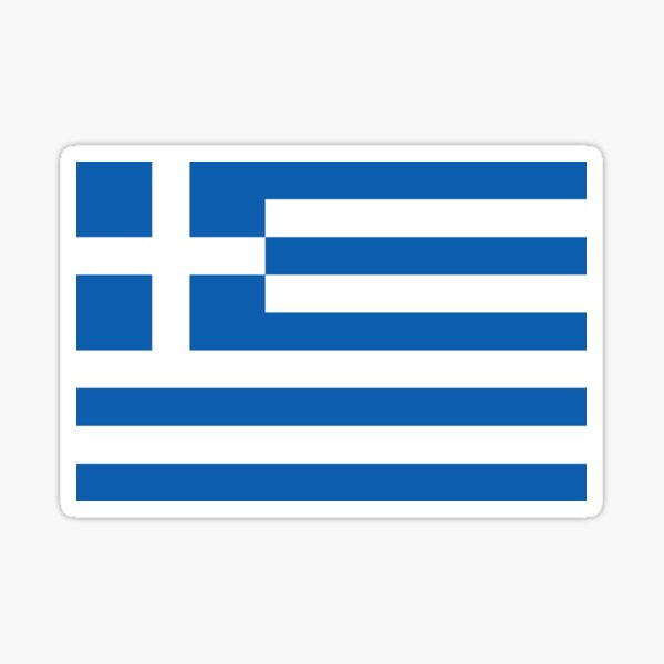 Greek National Flag T-Shirt - Greece Sticker Sticker