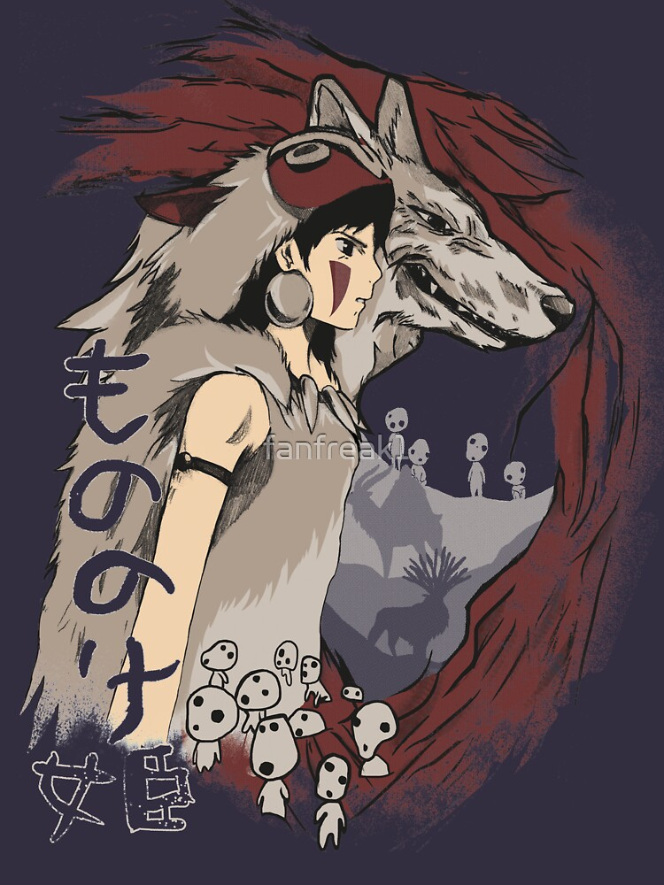 Keepers of the forest mononoke | Unisex T-Shirt
