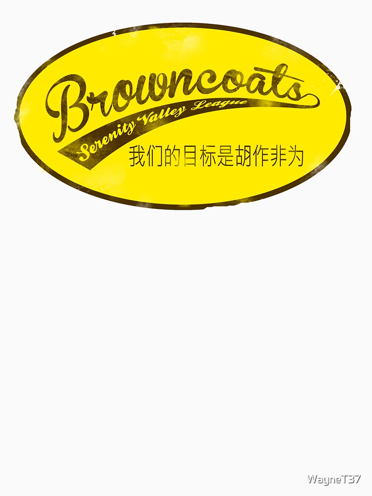 Browncoats Baseball | Baseball  Sleeve
