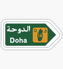 Doha Road Sign, Qatar Sticker