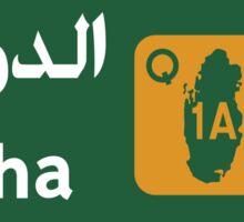 Doha Road Sign, Qatar Sticker