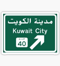 Kuwait City Road Sign, Kuwait Sticker