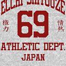 ECCHI SHIYOUZE ATHLETIC by GUS3141592