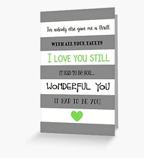 I Love You Still Greeting Card