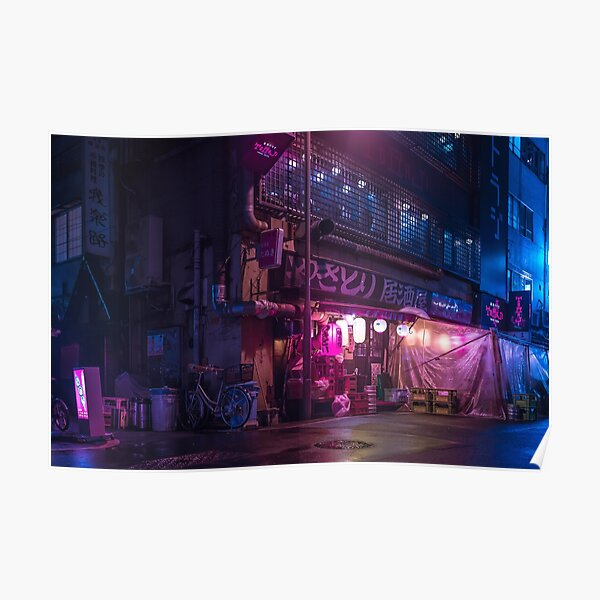 Tokyo Retro Future Vibes retrowave synthwave vibe Poster