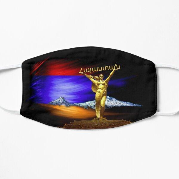 Armenia Հայաստան Flat Mask