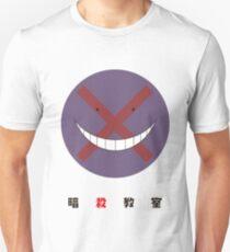 Koro Sensei Mistake - Assassination Classroom Unisex T-Shirt