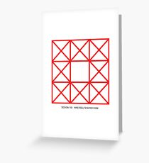 Design 102 Greeting Card