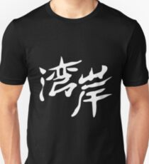 Wangan Route 2 T-Shirt