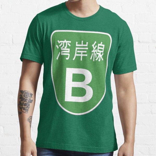 Bayshore ,Tokyo Japan Essential T-Shirt