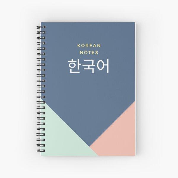 Cuaderno del idioma de aprendizaje coreano Cuaderno de espiral