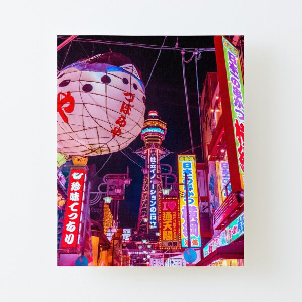 Electric Postcard From Osaka Canvas Mounted Print
