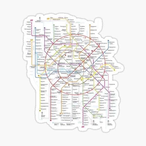 Metro de Moscú Pegatina