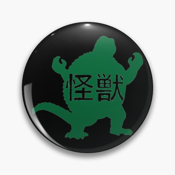 Clover Pin Button Kaiju Babies