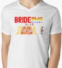 The bride gaiden (Beatrix eyes version) Mens V-Neck T-Shirt