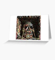 Ecce Homo 124 - For the love of God Greeting Card