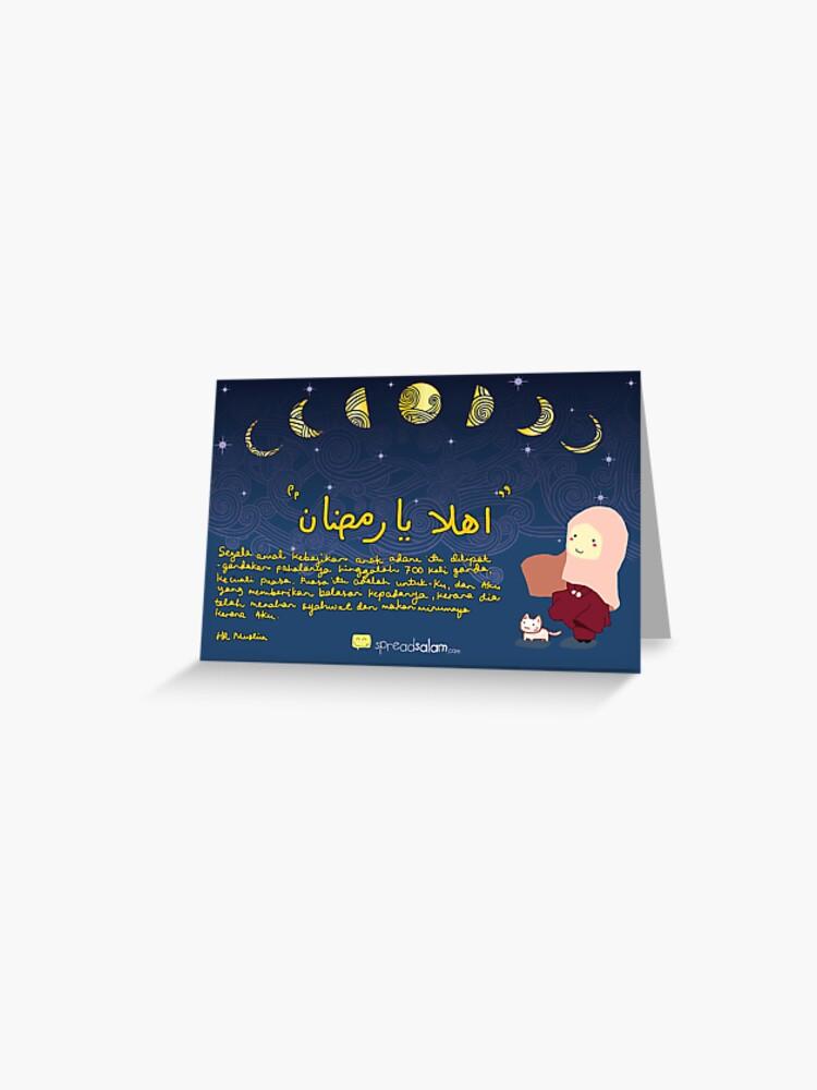 Ahlan Ya Ramadhan Malay Greeting Card