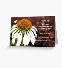 Greet the Friends by Name Greeting Card
