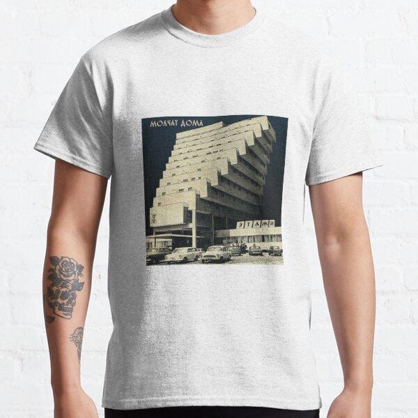Molchat Doma - Stairs ( Молчат Дома - этажи) Design Classic T-Shirt