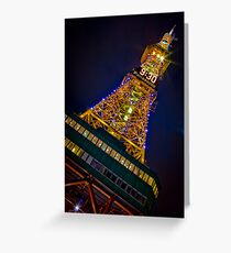 Sapporo TV Tower 9:30 Greeting Card