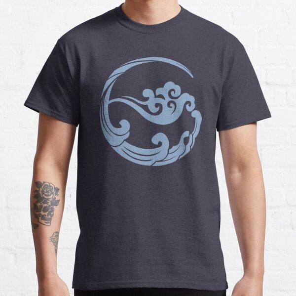 The Untamed: Gusu Lan Sect Classic T-Shirt