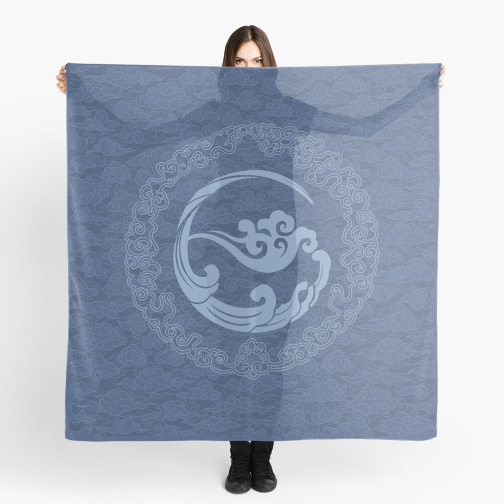 The Untamed: Gusu Lan Sect Scarf