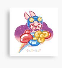 Moon Bunnies: Balloon Aeroplane Canvas Print