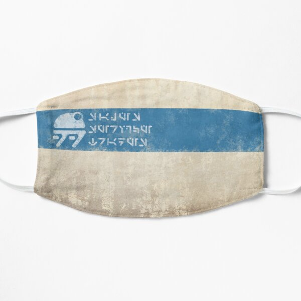 Sales Service Trades Flat Mask