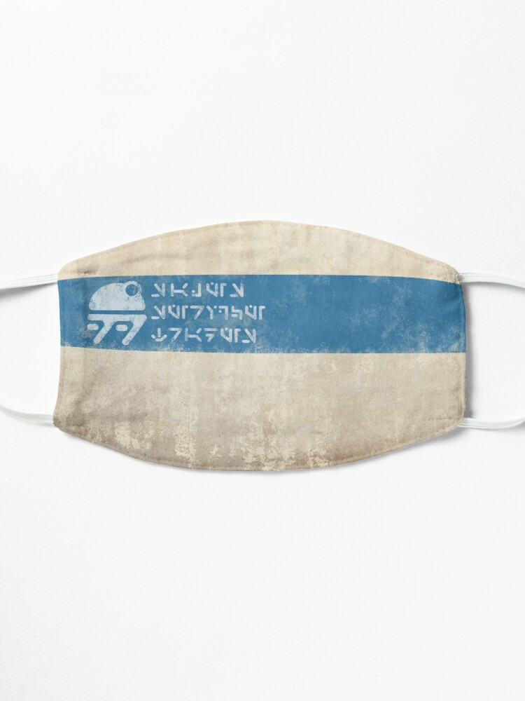Alternate view of Sales Service Trades Mask