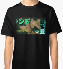 Kissland Classic T-Shirt