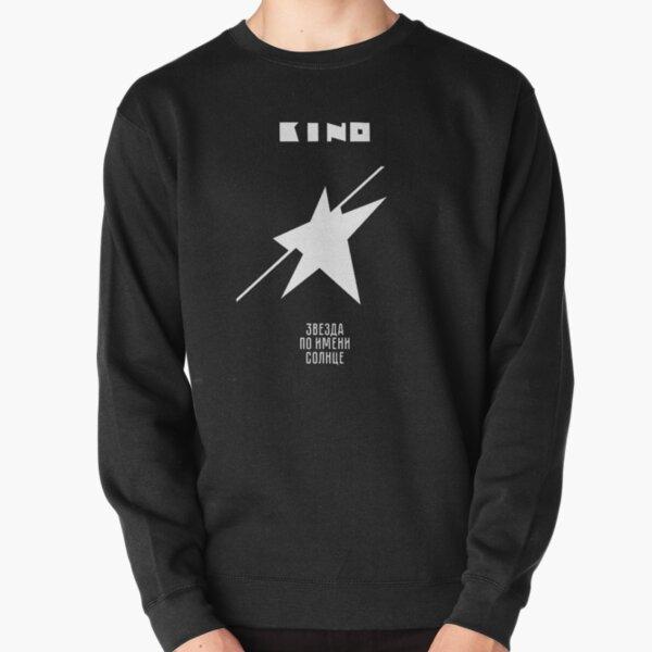 "Kino Russian Band Album ""A Star Named Sun"" Pullover Sweatshirt"