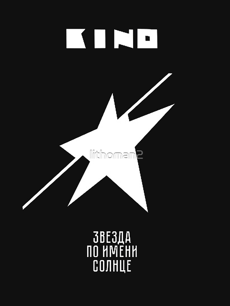 "Kino Russian Band Album ""A Star Named Sun"" by lithoman2"