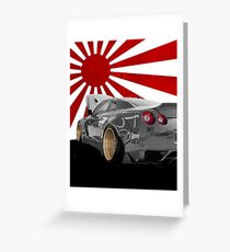 Nissan GTR Widebody Greeting Card
