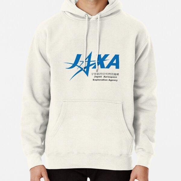 JAXA - Official Logo Pullover Hoodie