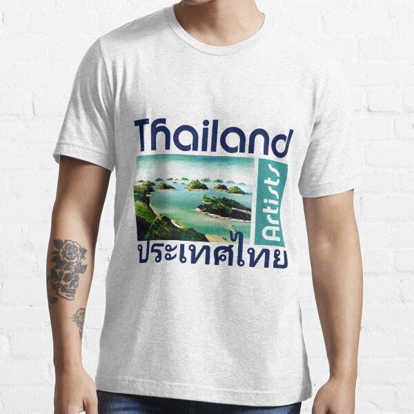 Thailand Künstler, Motiv: Ang Thong Marine Nationalpark Essential T-Shirt