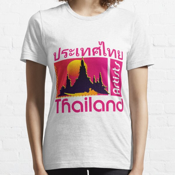 Bangkok Thailand Kunst Motiv, Wat Arun am Chao Phraya Essential T-Shirt
