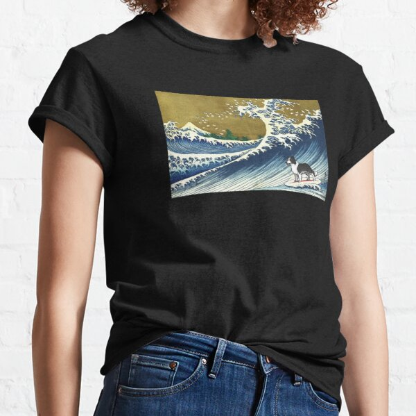 Border Collie surfing Classic T-Shirt