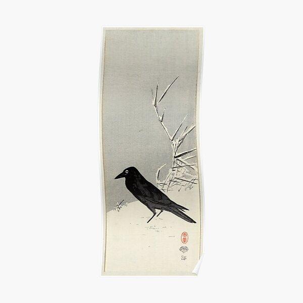 Blackbird Near Reeds In Snow - Eigon Bessho - 1890 - woodcut Poster