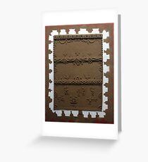 Tribal art Greeting Card