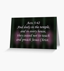 Daily in the Temple Greeting Card