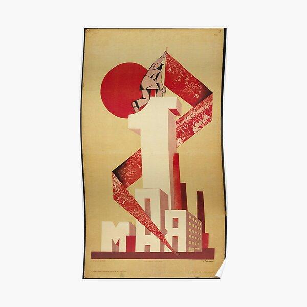 """May First"" Soviet Mayday/International Workers Day propaganda art by Yakov Guminer, 1923 Poster"