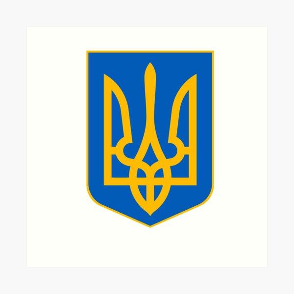 ukraine kiev  Україна  Art Print