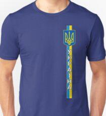 Ukraine T-Shirt Unisex T-Shirt
