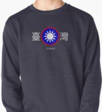Taiwan T-Shirt Pullover Sweatshirt