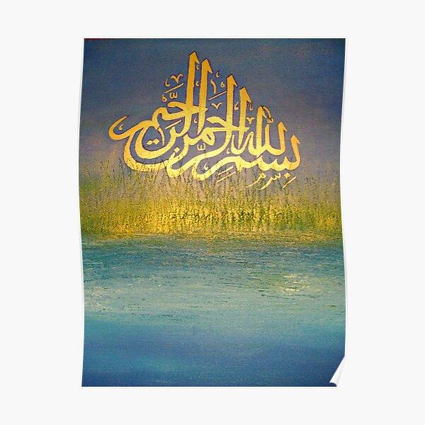 Bismillah-al-rahman-al-rahim Poster