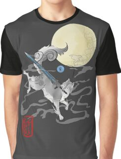 The Great Grey Wolf - Sifkami Graphic T-Shirt
