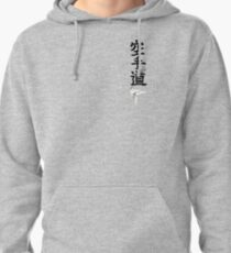 Way of the Empty Hand Pullover Hoodie