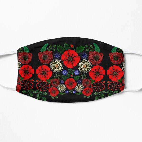 Floral Ukraine Retro Vintage Ukrainian Embroidery Vyshyvanka Style Gift Mask