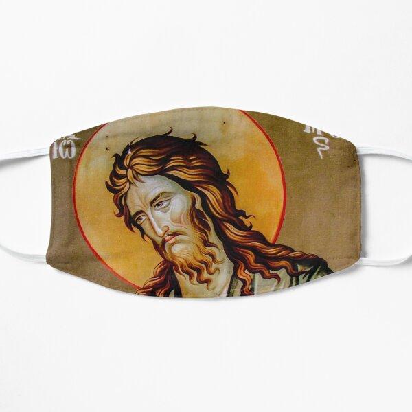 John the Baptist Mask